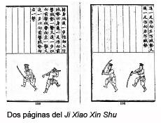 Jixiao